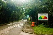 Lantau Country Park Keung Shan Management Centre 20160428