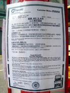 Stop HK SOHMeiHongCourt 04