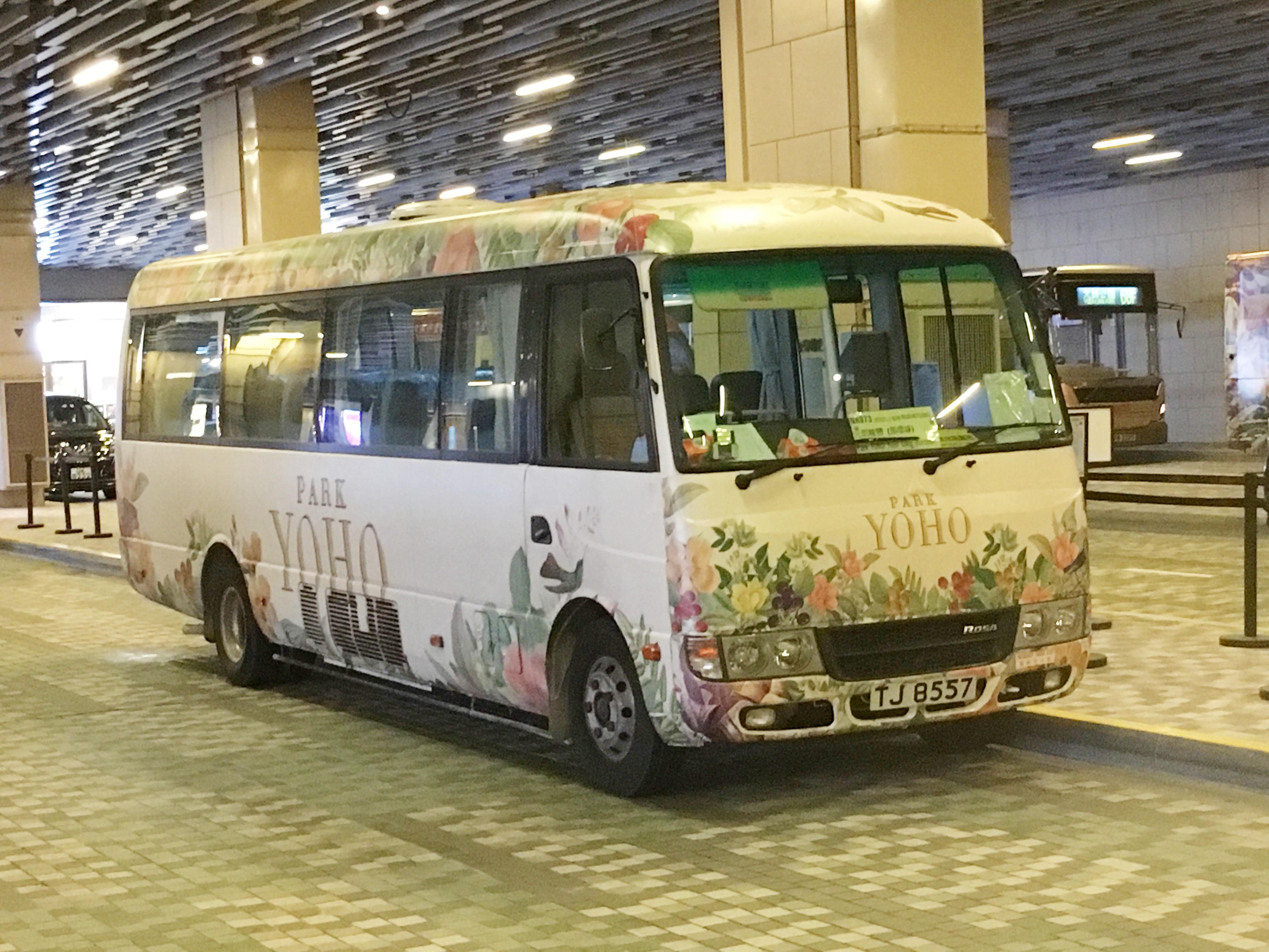 居民巴士NR973線