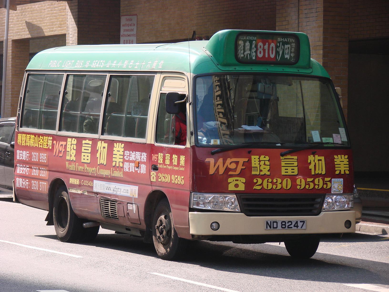新界專綫小巴810線