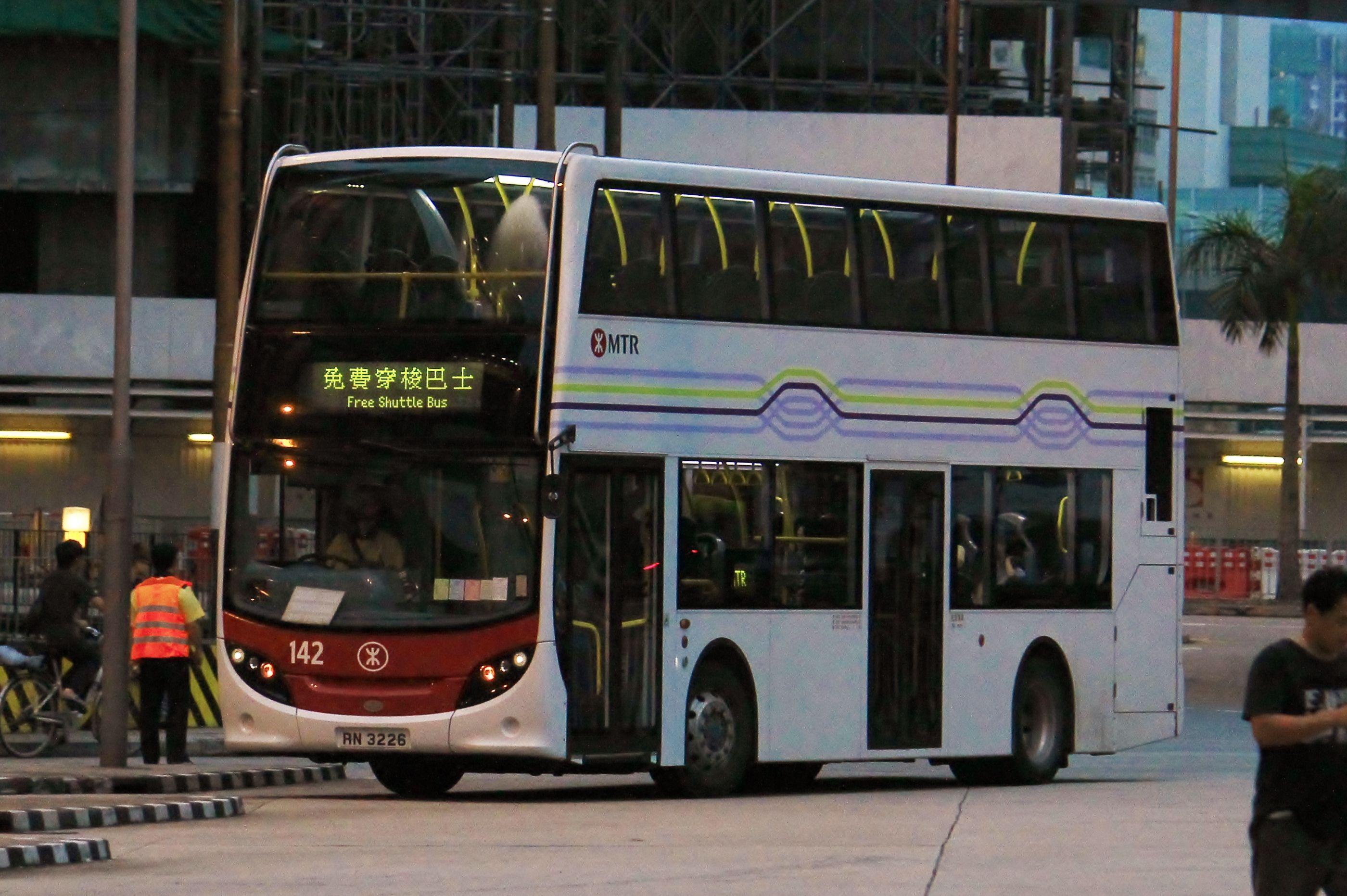 港鐵巴士600H綫