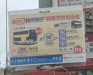 CTB E22A Tseung Kwan O Tunnel Bus Bus Interchange BBI promotion poster