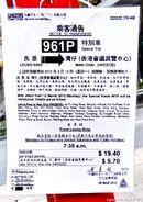 KMB 961P Commencement Notice 20120312