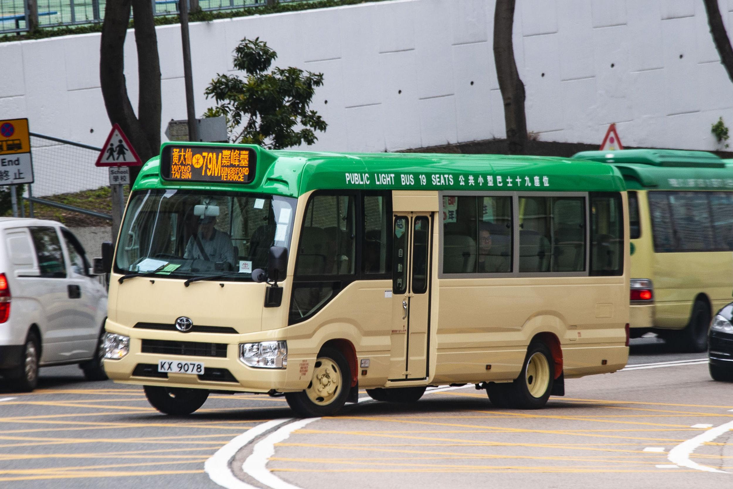 九龍專綫小巴79M線