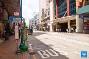 Kwun Tong Hoi Yuen Road 20160702 2
