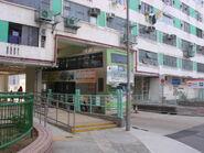 Luk Chuen House 6