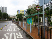 Tsing Yi Sports Ground2 20190412
