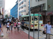 Tsuen Wan Ham Tin Street 3