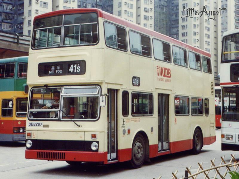 九巴41S線