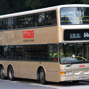 ATS JH5684 64K TKR.jpg