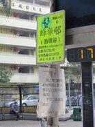 Chai Wan Station PTI HKGMB 43M stop