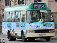 HKGMB-22-KM6985