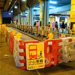 Kwai Fong Station Roadwork 20160329.JPG