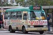 LZ6156-44B1