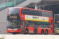 VK5038-63X-20200512