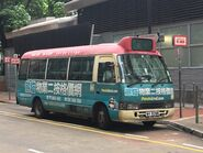 WH5096 Oi Man Estate to Mong Kok 05-09-2019