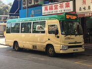 WM9912 Hong Kong Island 58 28-12-2019