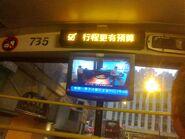 CTB 735 display