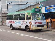 HKGMB UC2410 31 02-05-2021