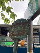 Kowloon 49 minibus stop 14-09-2021