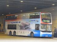 MU6103 S64