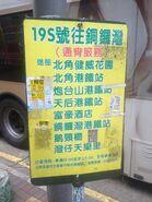 New Territories 19S minibus stop 15-04-2017