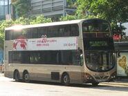 Wan Chai Habour Road Wan Chai Training Pool 4