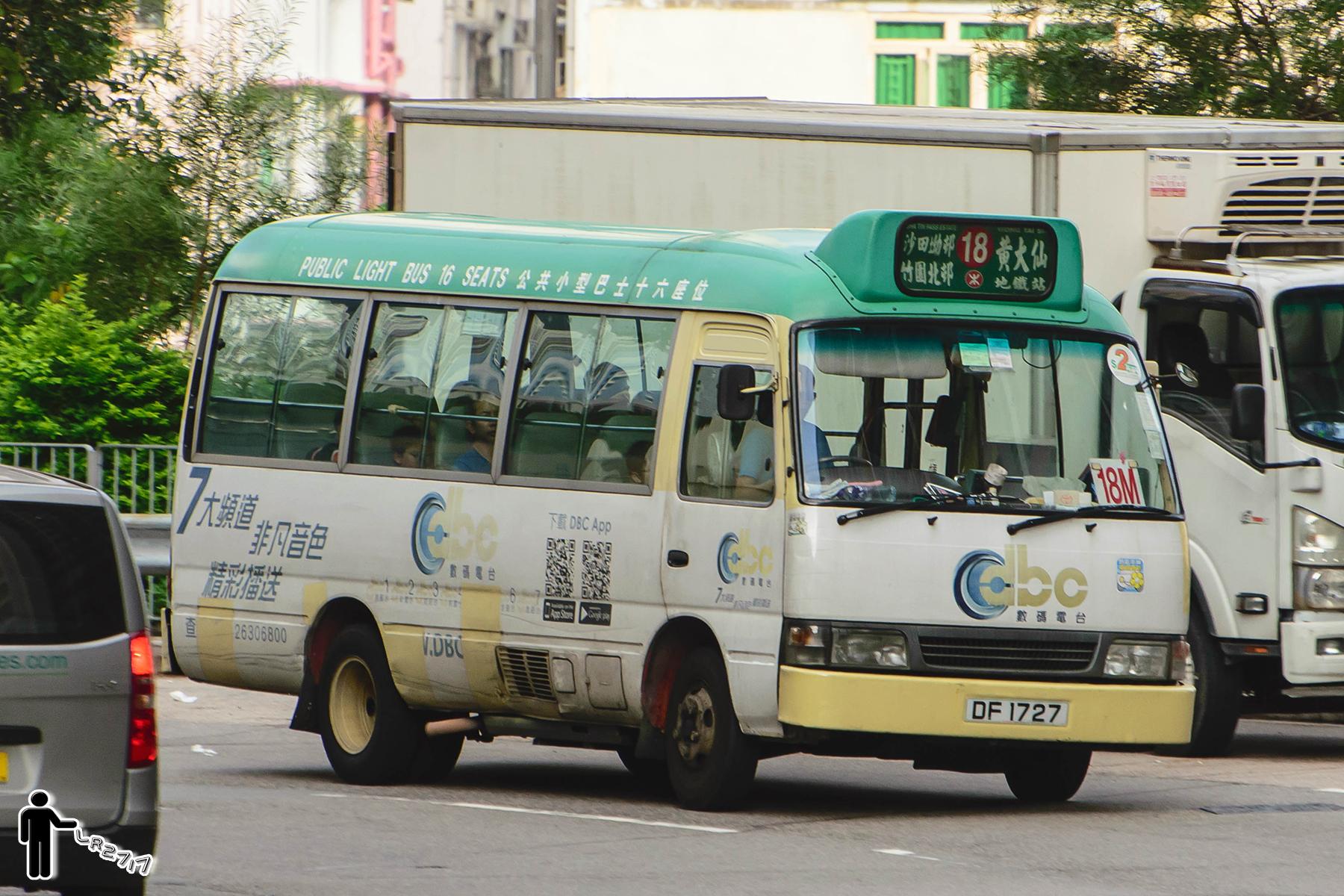 九龍專綫小巴18M線