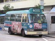 HKGMB 48M KN9946