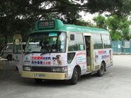 Ha Wan Tsuen 20130714-1