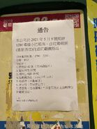 Kowloon 13M notice and stops 15-05-2021