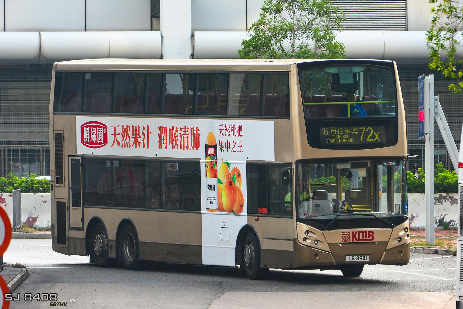 九巴72X線