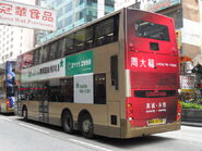 MM4313 Rear