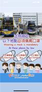 NWST bus remind passengers need to wear mask base on Cap 599I(2)