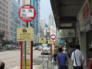 Cheung Lai Street 5a