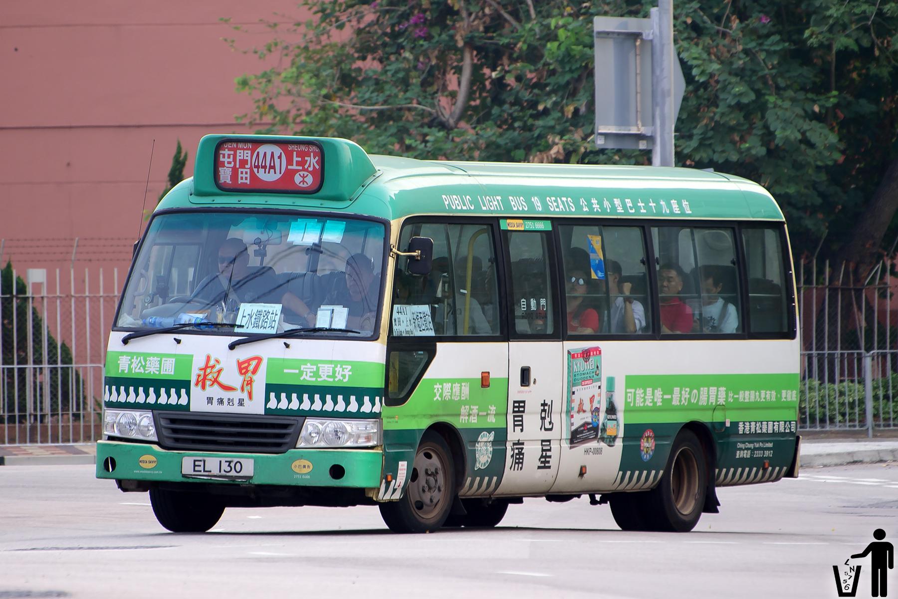 新界專綫小巴44A1線