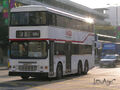GS5777 98S