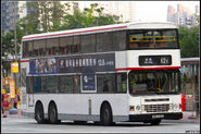 HN7582-62X
