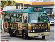 KNGMB 12S HJ1586 MKK 20121015