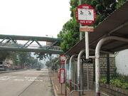 Kowloon Tong Club S1