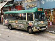 MV6542 Hong Kong Island 58 04-02-2020