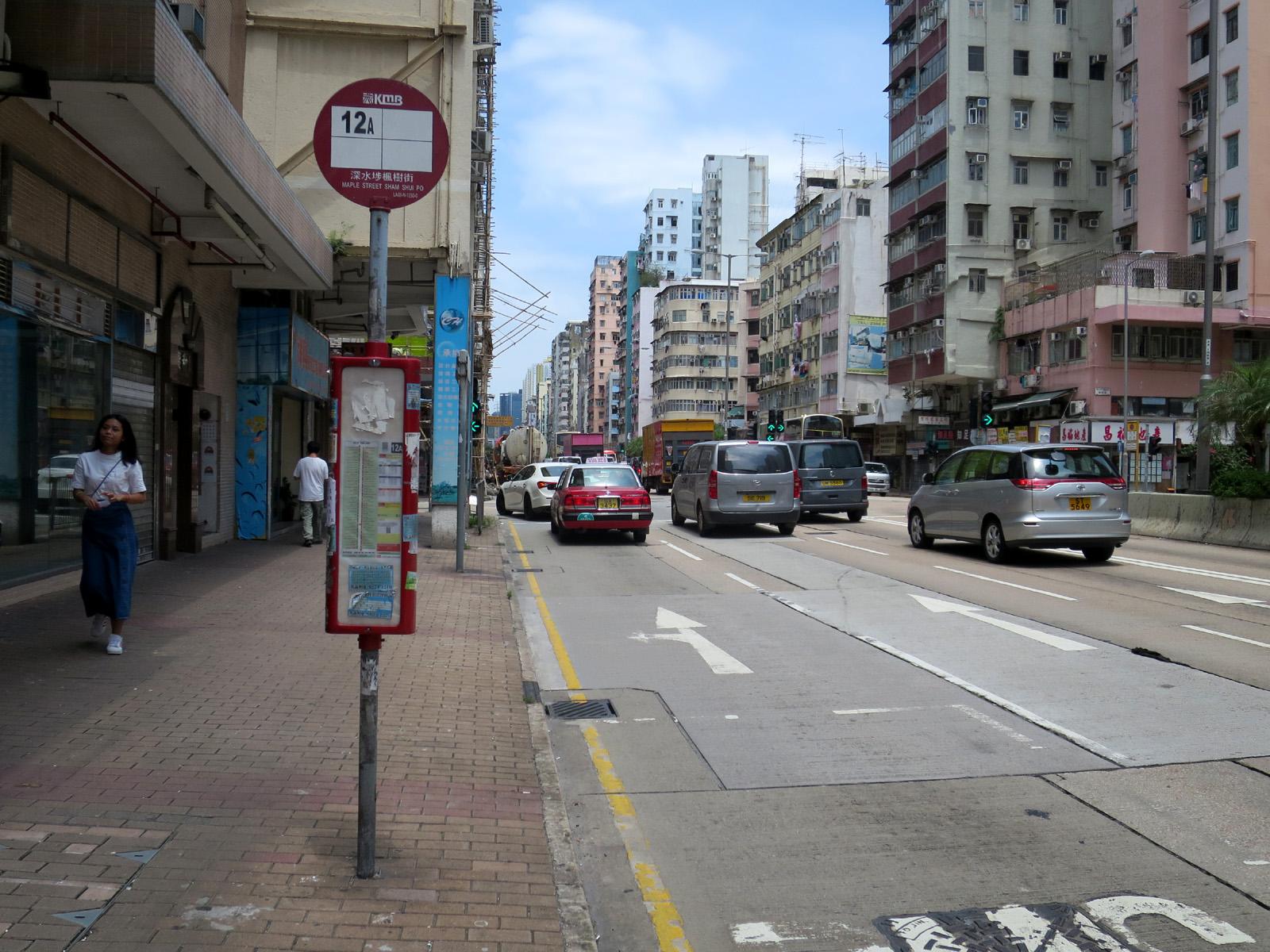 楓樹街 (荔枝角道)
