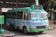 NN4723 12A