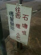 Abereen to Shek Tong Tsui minibus stop 1