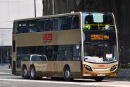 KMB 205R ATENU425 TE4429