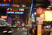 Shantung Street Nathan Road N7