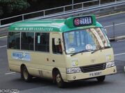 HKGMB 12 FS9087 6LS