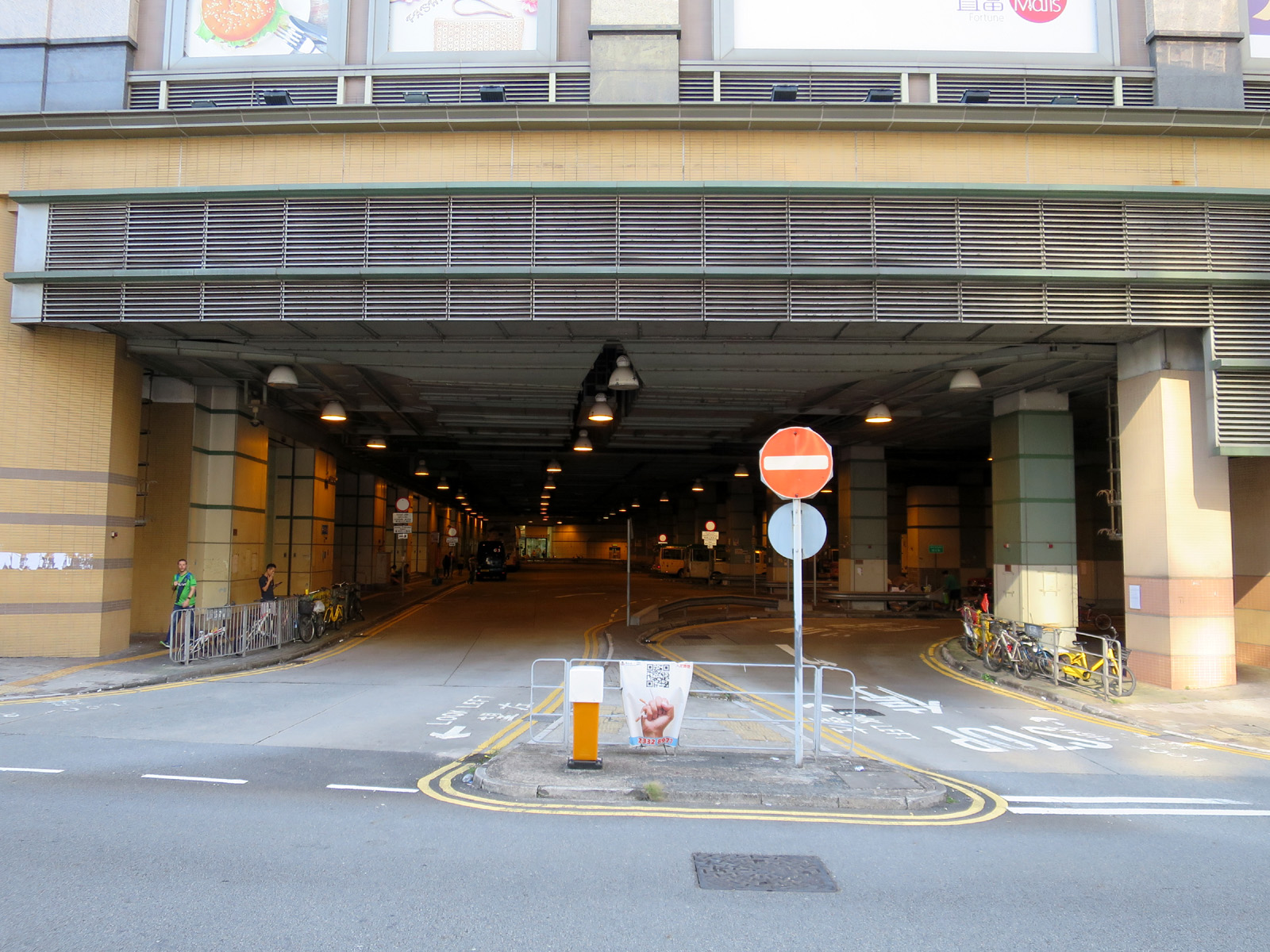 調景嶺站公共運輸交匯處