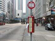 Tai Nan West Street CSWR 1
