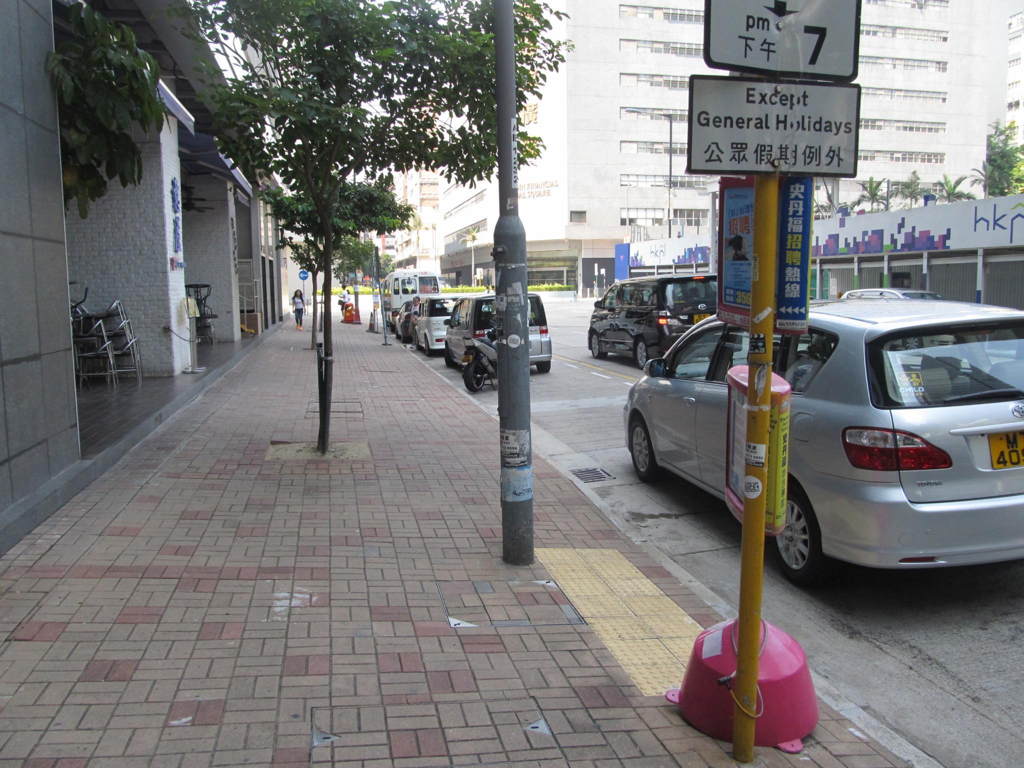 九龍灣 (宏泰道) 總站